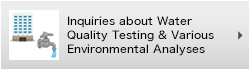 Inquiries about Water Quality Testing & Various Environmental Analyses